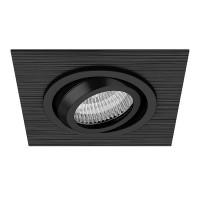 Встраиваемый светильник Lightstar Singo 011621