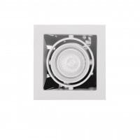 Встраиваемый светильник Lightstar Cardano 214010