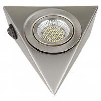 Мебельный светильник Lightstar Mobiled Ango 003345