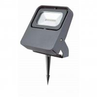 Прожектор светодиодный в землю Novotech Armin Led 357408