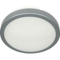 Уличный светодиодный светильник Novotech Opal 357515