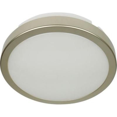 Уличный светодиодный светильник Novotech Opal 357516