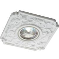 Встраиваемый светильник Novotech Farfor 369865