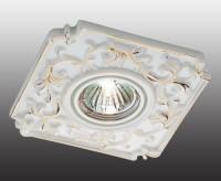 Встраиваемый светильник Novotech Farfor 369866