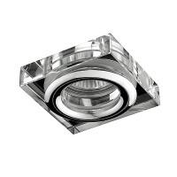 Встраиваемый светильник Novotech Aqua 369880