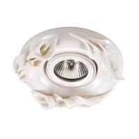Встраиваемый светильник Novotech Farfor 126 370037