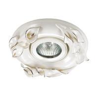 Встраиваемый светильник Novotech Farfor 126 370038