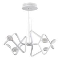 Подвесной светодиодный светильник Odeon Light Buttons 3862/99L