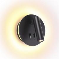 Светодиодный спот Odeon Light Beam 3911/9WL