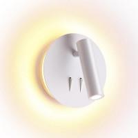 Светодиодный спот Odeon Light Beam 3912/9WL