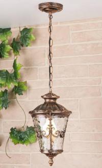 Уличный подвесной светильник Elektrostandard Diadema 4690389042881