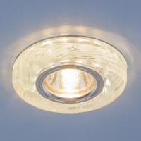 Встраиваемый светильник Elektrostandard 2191 MR16 CL/BL прозрачный/голубой 4690389096112