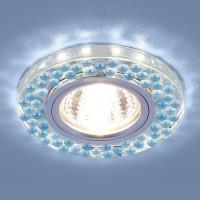 Встраиваемый светильник Elektrostandard 2194 MR16 SL/BL зеркальный/голубой 4690389099274