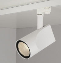 Трековый светодиодный светильник Elektrostandard Vista белый 32W 3300K 4690389111488