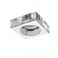 Встраиваемый светильник Lightstar Luli Mini 006144