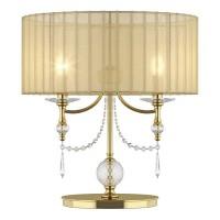 Настольная лампа Osgona Paralume 725923