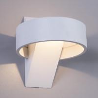 Настенный светодиодный светильник Arte Lamp Anello A1705AP-1WH