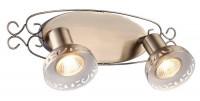 Спот Arte Lamp Focus A5219AP-2AB