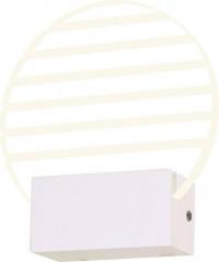 Настенный светильник ST Luce Luogo SL580.001.01