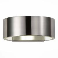 Настенный светодиодный светильник ST Luce SL591.701.01