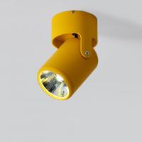 Накладной точечный светодиодный светильник Inodesign Fun 40.0101